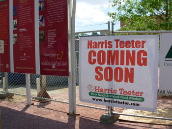 Harris_teeter_shirlington